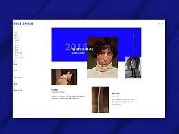 HEREidea英合创意|原创作品:BLUE ERDOS 官方网站视觉设计