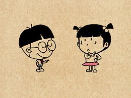 小明漫画——最是真情留不住,基友结婚你如故
