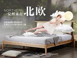 家具类宝贝详情描述-北欧风格实木皮靠背双人床