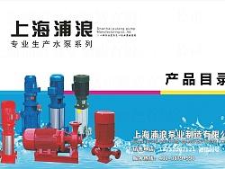 消防泵,管道泵,多级泵,自吸泵,隔膜泵,离心泵,潜污泵,化工泵