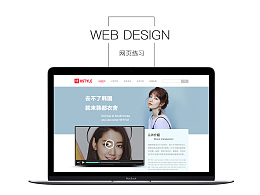 韩都衣舍-女装网页