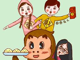 【插画】提前预祝设计部猴年快乐