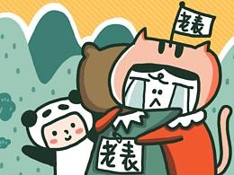 九江话方言表情