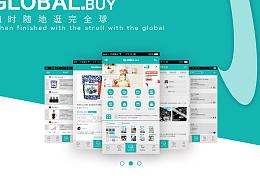 自学UI--全球购app设计