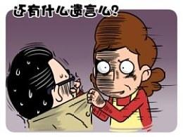 搞笑生活漫画《象这一家子》第二期:帮妈妈买东西,家长会