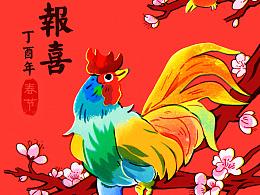 【节日闪屏】春节篇——大年初一金鸡报喜