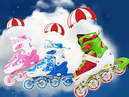 儿童轮滑鞋钻展和直通车