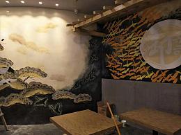 一级棒寿司 寿司壁画 寿司涂鸦 日式寿司墙绘