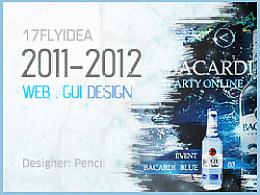 2011-2012年网页、图标设计作品小集合!!!!!!