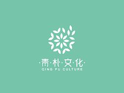 青朴文化品牌形象设计 by sucker夏
