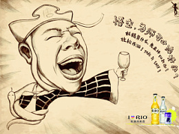 Let's 西游  Let's rio