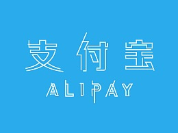 New version of Alipay.com(Alipay Blue)
