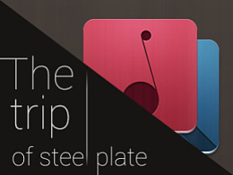 The trip of steel plate
