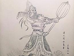 西游妖典(4)