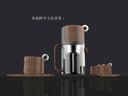 毕业设计 3D打印产品 烹茶饮物 离享 江汉大学 吴杰 #青春答卷2014#