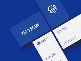 石门蓝镇-品牌标识设计