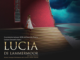 LUCIA DI LAMMERMOOR海报