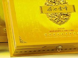 茶叶包装设计案例分享