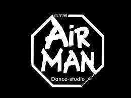 Airman街舞工作室 logo设计