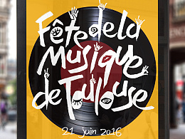 图鲁斯音乐节海报 Fête de la Musique de Toulouse
