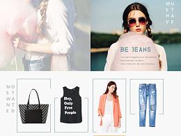 时尚网页(电子商务)