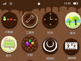 巧克力心情