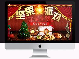 圣诞节页面 新年海报