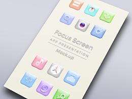 颜色玻璃质感手机图标