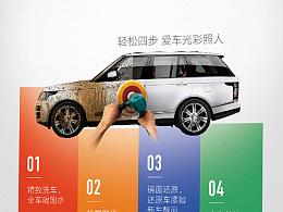 整理一些营销型的海报展架发出来,大多是保险项目的营销推广物料