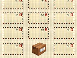 中国邮政—不知为您寄信