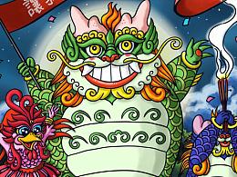 龙系列之祝贺龙猫中国公映
