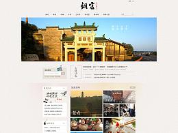 铜管旅游网