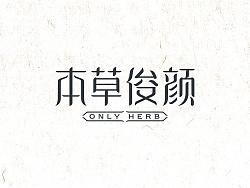 商业案例总结第三波-苏椿伟 by 苏椿伟
