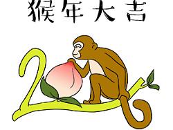 黑鸡汤2016猴年贺岁海报,配gif动态表情食用更佳【有我app】表情打包图片