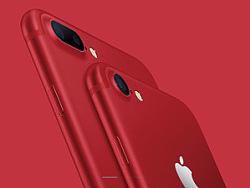 iPhone姨妈红是为庆祝国足胜利?还是创新缺失?后头还有意想不到的爱情故事!