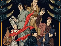 100张国产电影海报之《狄仁杰之神都龙王》