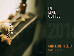 IN LINE COFFEE