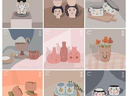 一组扁平插画合集-搞怪的瓷器们