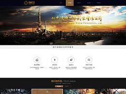 给公司设计官方网站