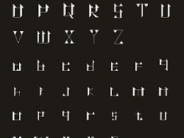 别样的宋体英文字母.