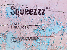 Squeezzz Water Enhancer 水立滋