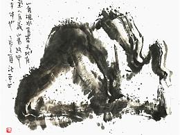 白墨广告-黄陵野鹤-书法-汉字书写探究系列之捌-(山中游龙)