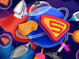 淘宝聚划算99聚星城H5宇宙星球主题插画