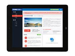 赛柏斯代理商项目管理系统