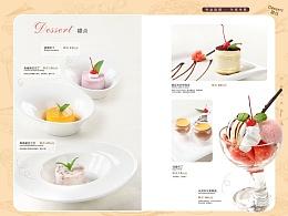 牛排 西餐厅高档菜谱 画册