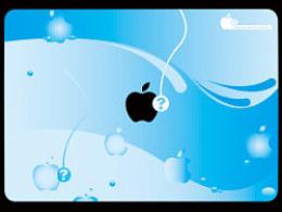 拿什么钓苹果?(MacbookAir皮肤设计)