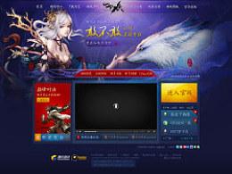 QQ仙侠传公测版官网