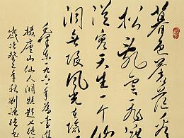 毛泽东七绝诗《为李进所摄庐山仙人洞照题》