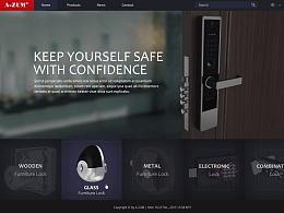 一个卖锁的网站