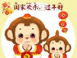 {2016}福阿包的小毛猴陪你过大年